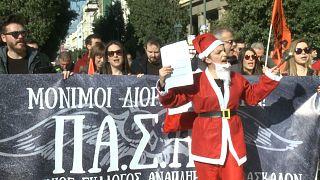Αθήνα: «Όχι άλλη λιτότητα» φωνάζουν οι διαδηλωτές