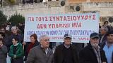 Rentenkürzungen: Griechenlands Rentner legen Athen lahm