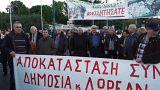 Греция: пенсионеры защищают пенсию от правительства