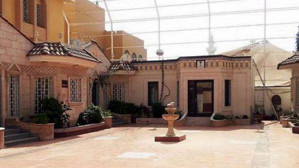مركز الشرق الاوسط للدراسات الاستراتيجية والقانونية