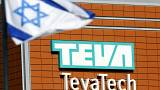 Israele si ferma per salvare Teva