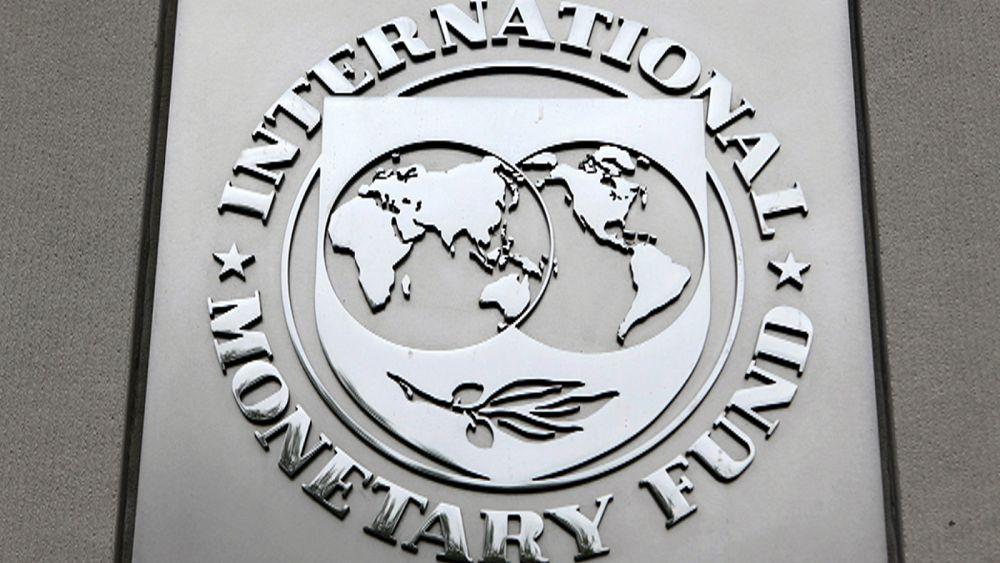 صندوق بین المللی پول: نظام بانکی ایران نیاز به اصلاحات اضطراری دارد