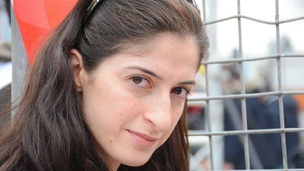 facebook Freiheit für Meşale Tolu - Meşale Tolu'ya özgürlük