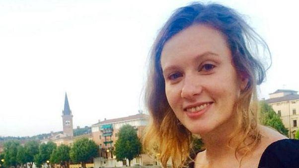 لبنان يكشف لغز مقتل موظفة في السفارة البريطانية ببيروت