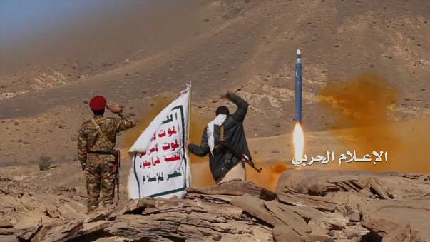 Ryad intercepte un missile sol-sol houthi