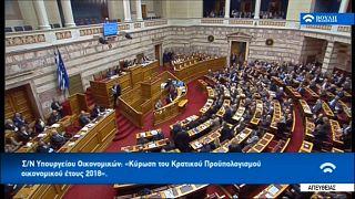 Афины: бюджет-2018 принят