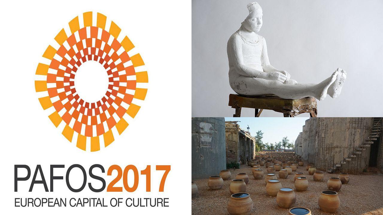 Πάφος 2017: «Αυλαία» για την Πολιτιστική Πρωτεύουσα της Ευρώπης