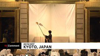 Limpar a mente... e o próprio templo em Kyoto
