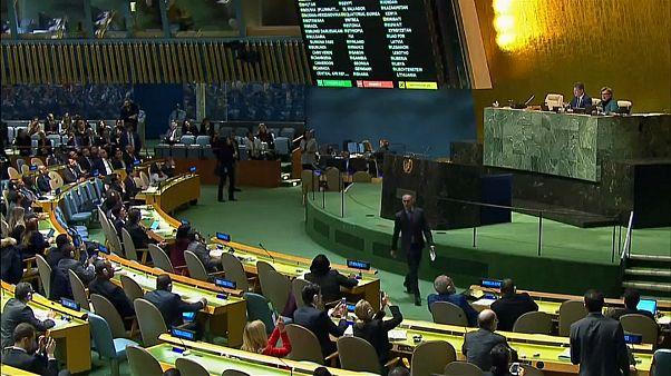 ООН против решения Трампа по Иерусалиму