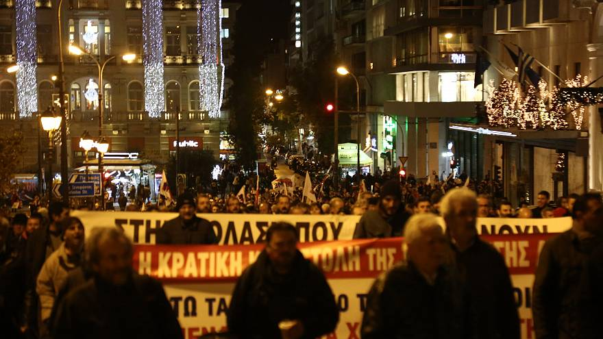Διαδήλωση κατά των πλειστηριασμών