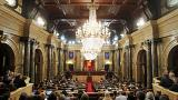 El Parlament depuesto el día que se votó la celebración del referéndum