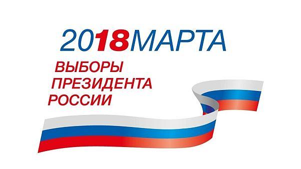 Партийные съезды выдвинули кандидатов в президенты РФ