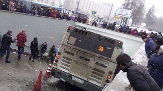 محل سانحه مسکو، روسیه