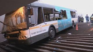 Moscow bus crash kills five