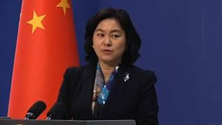 """China nennt Amnesty International """"voreingenommen"""""""