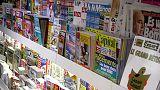عبارت «ضد اسرائیلی» منجر به جمع آوری مجله کودکان در فرانسه شد