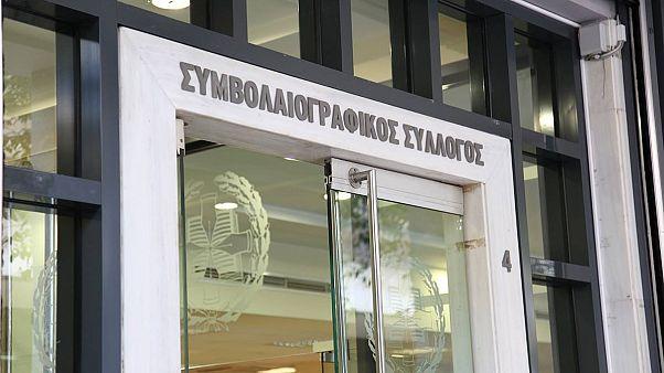 Ελλάδα: Στον συμβολαιογράφο για τα συναινετικά διαζύγια