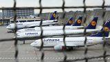«Στο στόχαστρο» η Lufthansa για τις ανατιμήσεις στα εισιτήρια