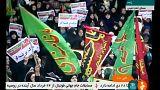Manifestações pró-governo no Irão