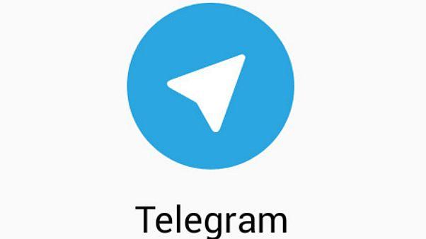 کانال تلگرامی آمدنیوز از دسترس خارج شد