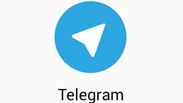 كانال تلگرام سالهاي 60
