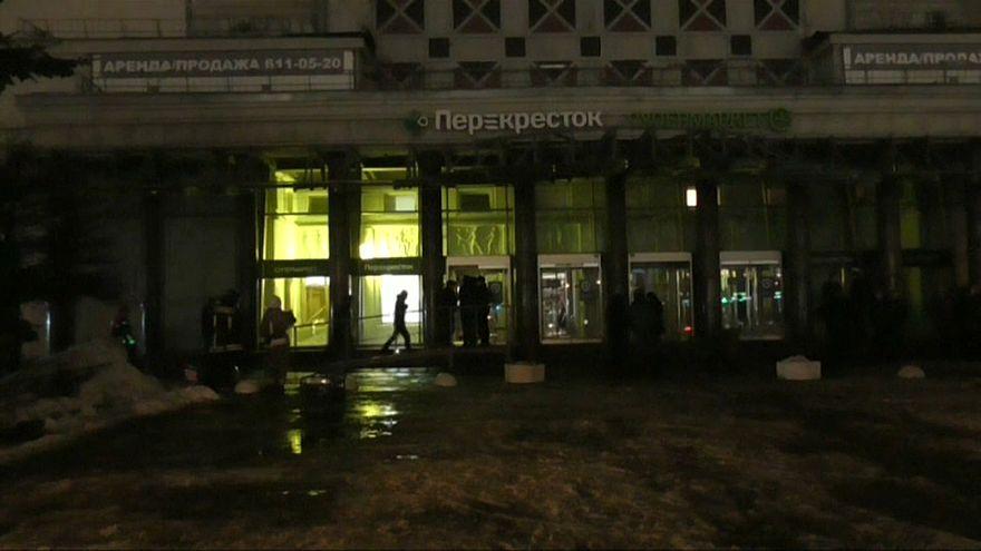 """Взрыв в """"Перекрестке"""" признали терактом"""