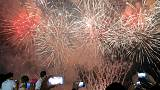 New Year: Here's how different cities rang in 2018