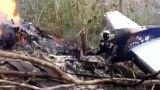 Авиакатастрофа в Коста-Рике: 12 погибших