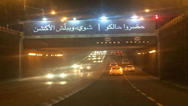 إشهار بالعربية قرب حيفا لا يعجب الإسرائيليين