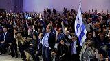 Likud Partisi'nden Filistin topraklarındaki ilhaka onay