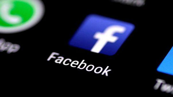 فيسبوك تعتذر وتعد بالتغيير