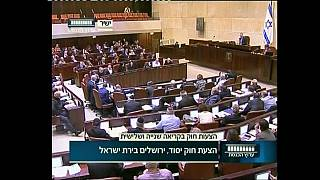 Sesión en el Parlamento israelí