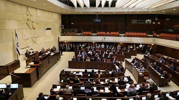 البرلمان الإسرائيلي