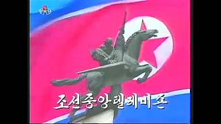 Helyreállítják a forródrótot a két Korea között