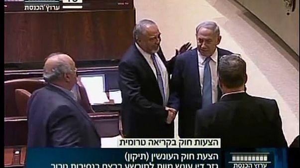 Israel takes step to make death sentences easier