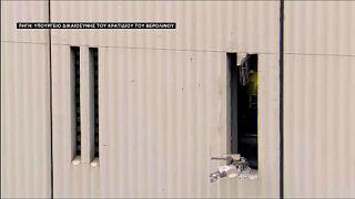 Μπαράζ αποδράσεων σε φυλακή του Βερολίνου