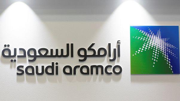 شعار أرامكو السعودية في المنامة بالبحرين