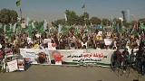 Помощь США Пакистану заморожена