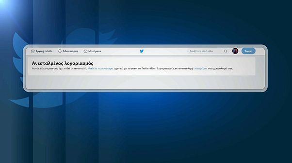"""Твиттер заблокировал """"Золотую зарю"""""""