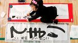 Les Japonais célèbrent la nouvelle année avec un concours de calligraphies