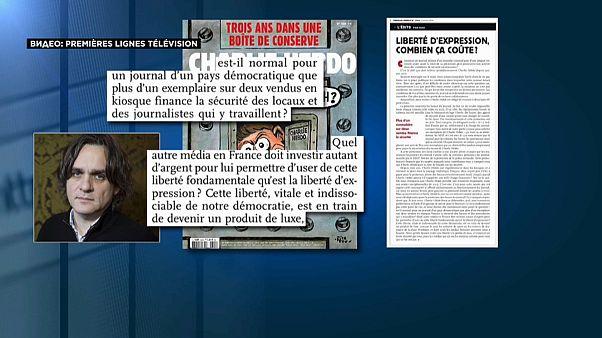 """""""Шарли Эбдо"""": три года после трагедии"""