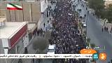 Νέες διαδηλώσεις στο Ιράν