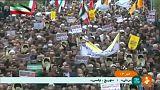 Governo iraniano mobiliza apoio