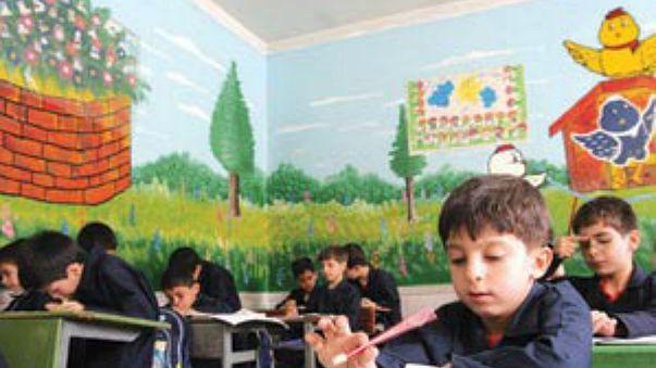 تدریس زبان انگلیسی در مدارس ابتدایی ایران ممنوع اعلام شد