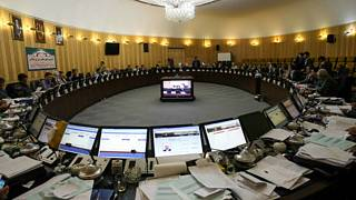 کمیسیون تلفیق مجلس ایران