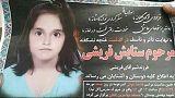 پدر ستایش: پیش از اعدام به قاتل دخترم گفتم جایی برای بخشش نگذاشتی