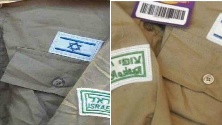 تل أبيب تعلق على بيع ملابس إسرائيلية في الأسواق السعودية