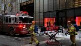 Fogo na Trump Tower faz dois feridos