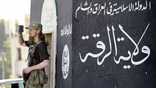 تنظيم الدولة الإسلامية في العراق والشام مدينة الرقة