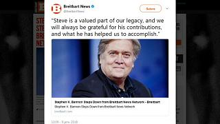Бэннон  покинул Breitbart News